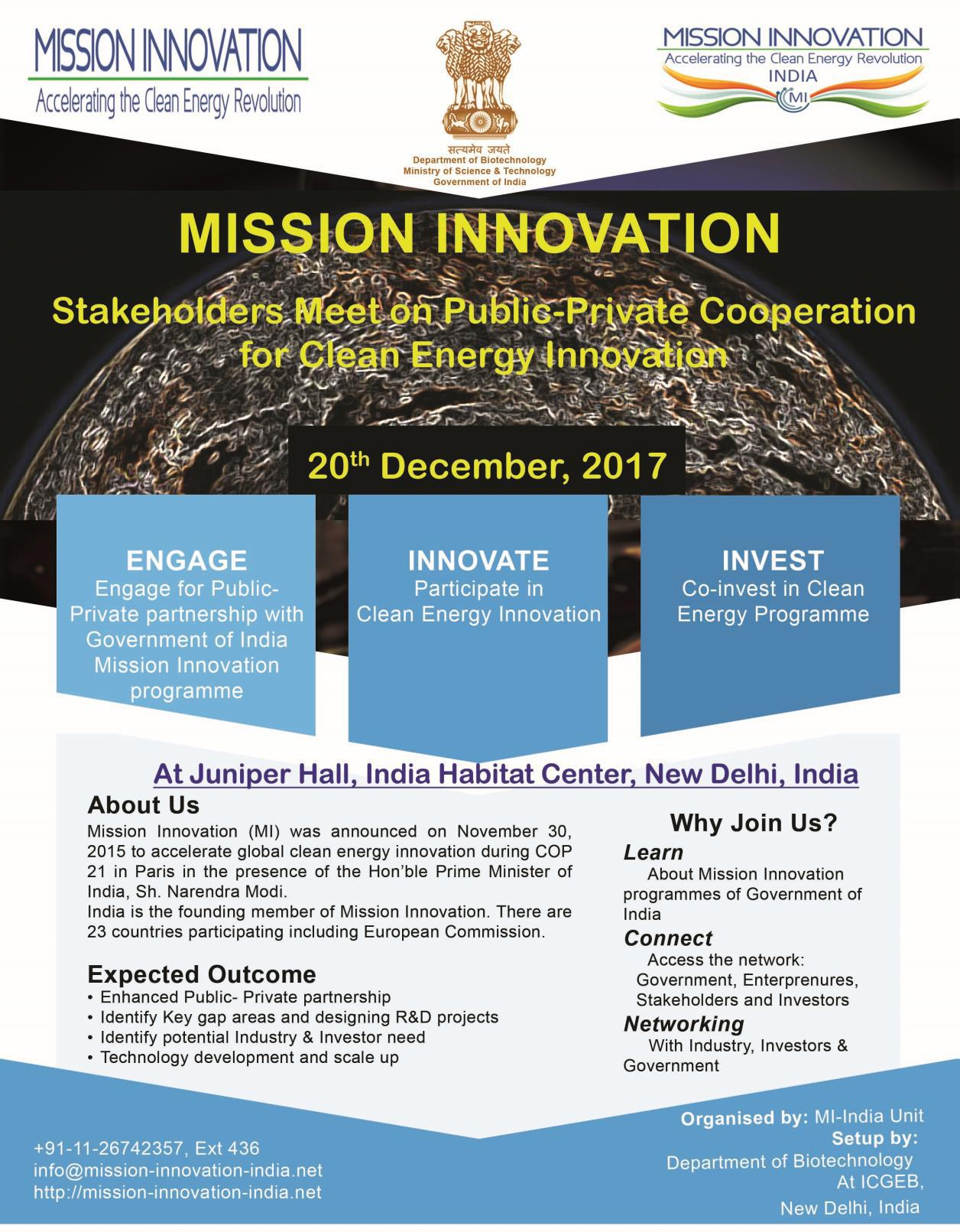 Events Mission Innovation - 20 dec
